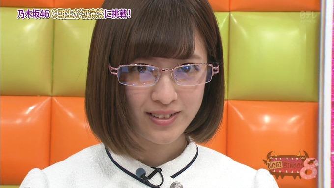 NOGIBINGO8 妄想リクエスト 久保史緒里 (85)