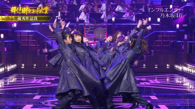 30 日本レコード大賞 乃木坂46 (119)
