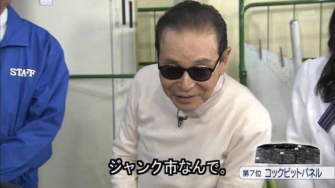 23 タモリ倶楽部 鈴木絢音① (45)