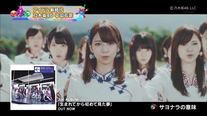 7 東京アイドル戦線 中田花奈 (22)