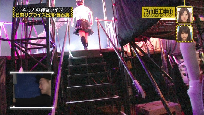 乃木坂工事中 日村密着⑦ (69)