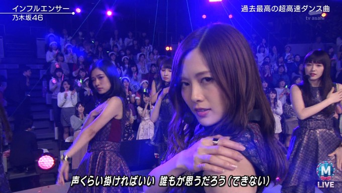 Mステ スーパーライブ 乃木坂46 ③ (34)