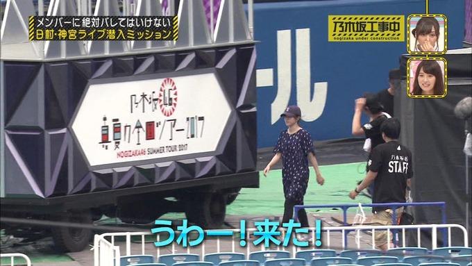 乃木坂工事中 日村密着⑥ (181)