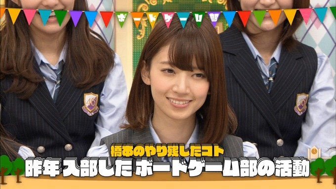 乃木坂工事中 橋本奈々未「ボードゲーム部」ナンジャモンジャ (21)