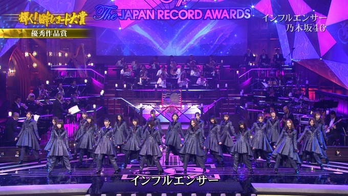 30 日本レコード大賞 乃木坂46 (147)