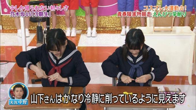 NOGIBINGO8 コスプレ大運動会 山下美月VS与田祐希 (111)