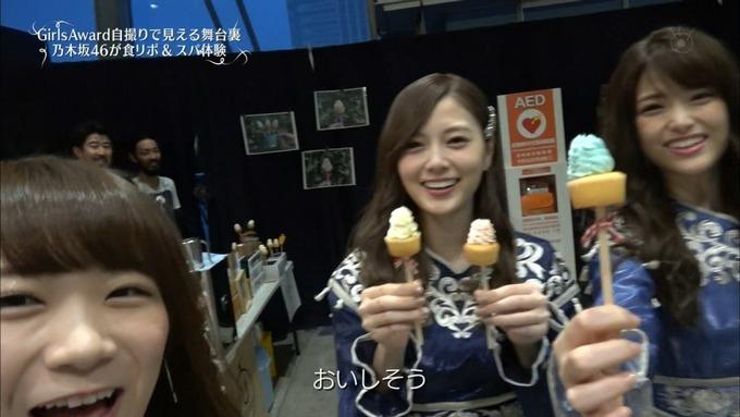 30 めざましテレビ GirlsAward  A (48)
