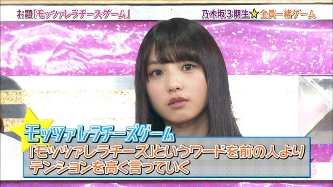 NOGIBINGO8#3団結力を高めよう チーズ (18)