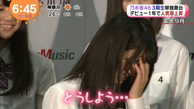 めざましテレビ 見殺し姫 (22)