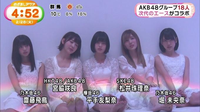 坂道AKBシュートサインMV解禁 (8)