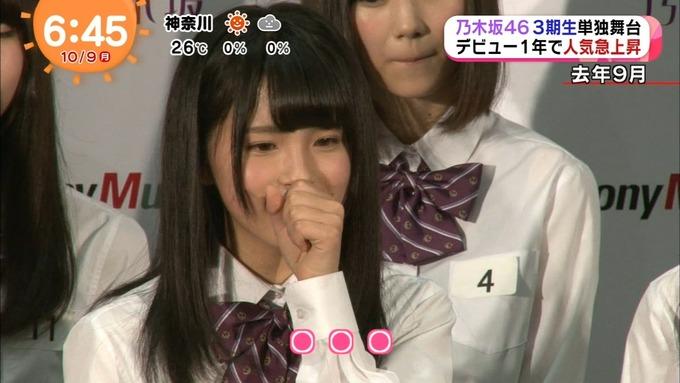 めざましテレビ 見殺し姫 (21)