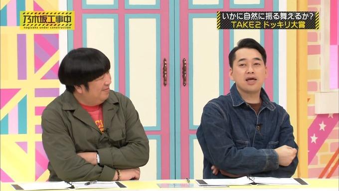 【乃木坂工事中】若月佑美『ビックリリアクション大賞』 (55)