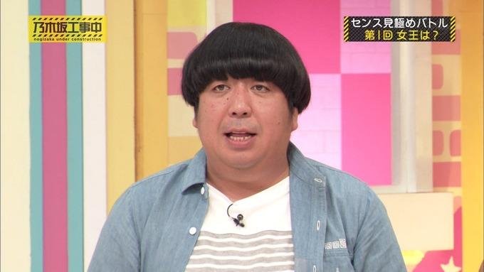 乃木坂工事中 センス見極めバトル⑫ (6)