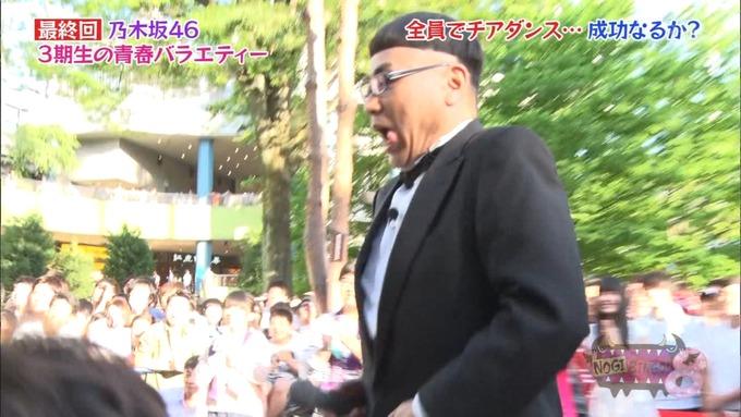 NOGIBINGO83期生 最後の試練⑥ (21)