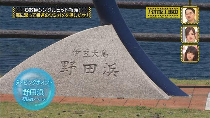 乃木坂工事中 18thヒット祈願⑤ (16)