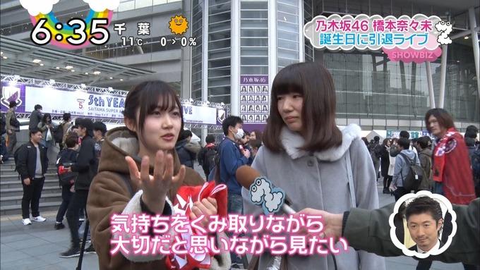 橋本奈々未卒業コンサート『ZIP』 (6)