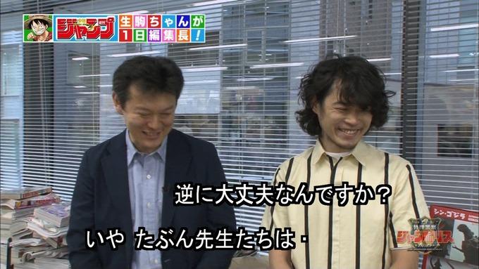 29 ジャンポリス 生駒里奈④ (46)