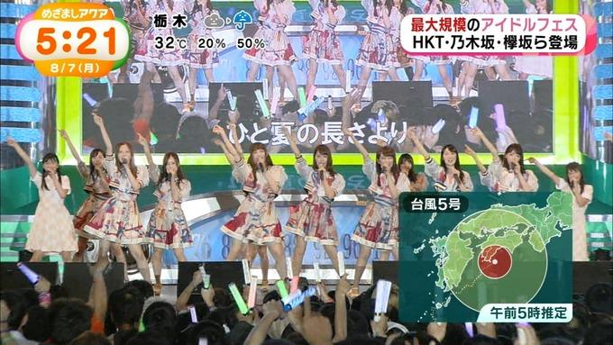 めざましアクア アイドルフェス 乃木坂46 (40)