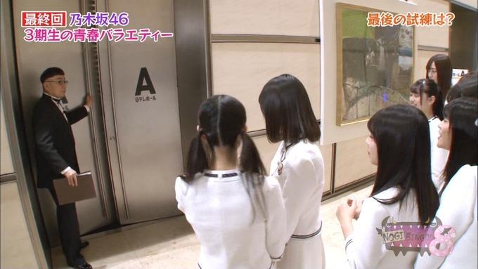 NOGIBINGO83期生 最後の試練① (17)