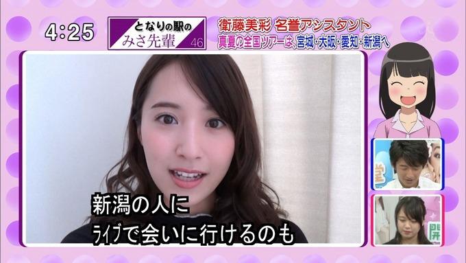 22 開運音楽堂 衛藤美彩 (32)
