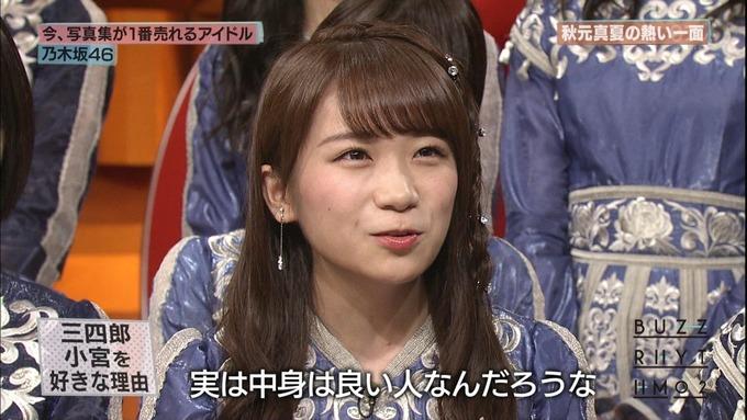 13 バズリズム02 乃木坂46i① (23)