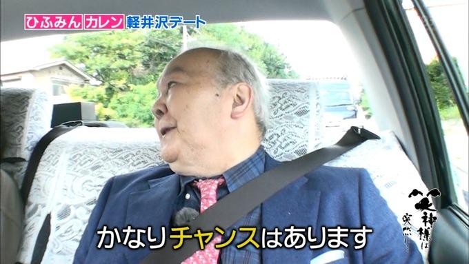 25 笑神様は突然に 伊藤かりん (81)