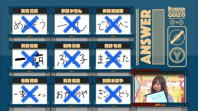 乃木坂工事中 ボーダークイズ⑨ (89)