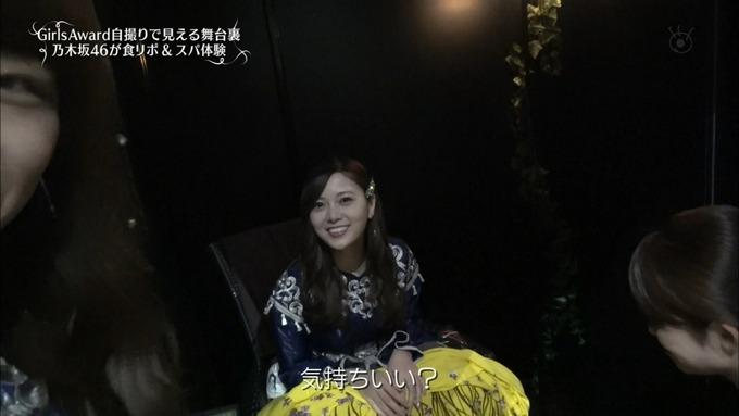 30 めざましテレビ GirlsAward  A (74)