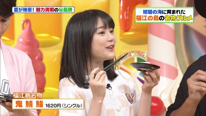 ヒルナンデス 生田絵梨花④ (13)