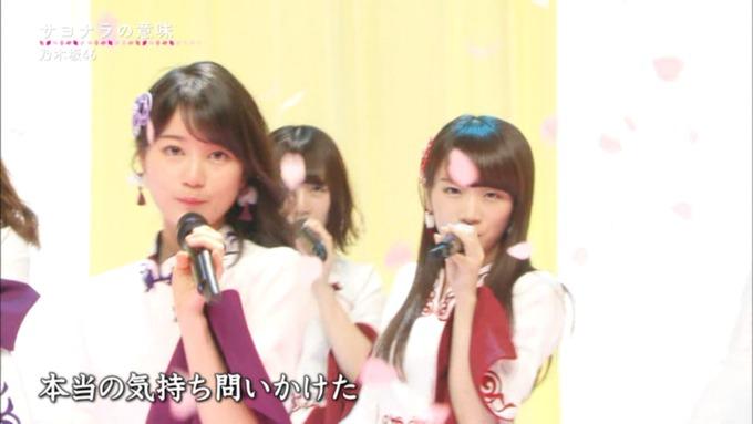 卒業ソング カウントダウンTVサヨナラの意味 (132)