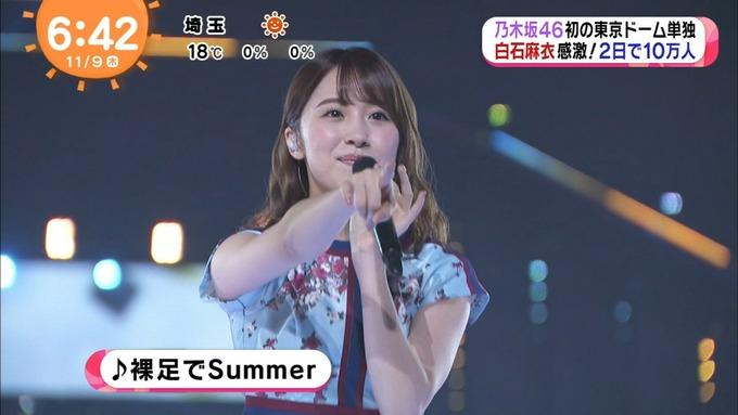 2017 めざましテレビ 乃木坂46真夏の全国ツアー2017 (27)