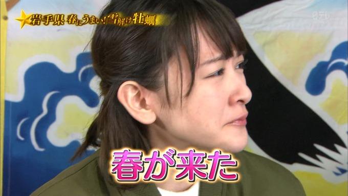 満天青空レストラン生駒里奈2 (107)