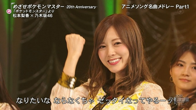 13 FNS歌謡祭 ① (50)
