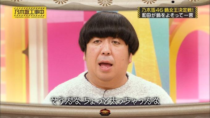 乃木坂工事中 鍋女王決定戦2⑥ (4)