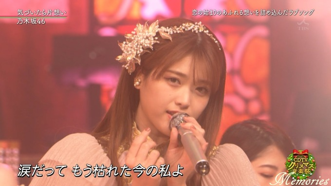 25 CDTVクリスマス 乃木坂46 (55)