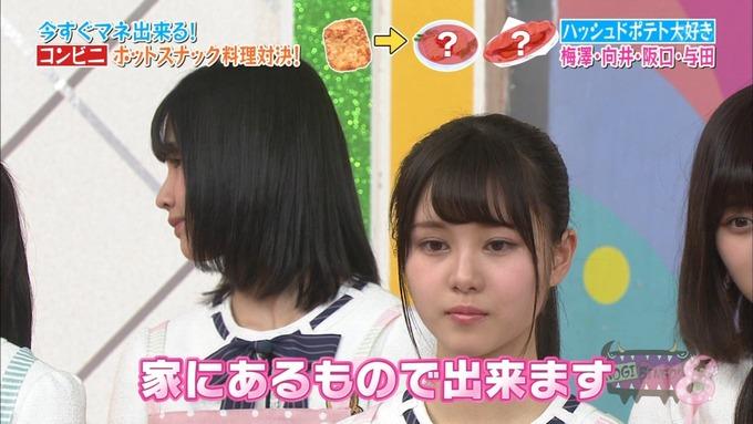 NOGIBINGO8 ホットスナック選手権 祐希 葉月 珠美 美波 (33)