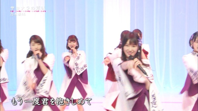 卒業ソング カウントダウンTVサヨナラの意味 (69)