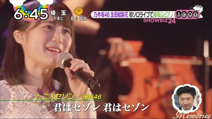 ZIP 生田絵梨花ソロコンサート (16)