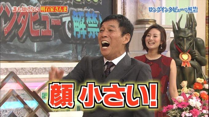 26 誰もしらない明石家さんな 生田絵梨花 (4)