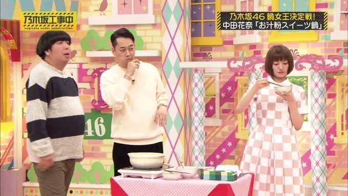 乃木坂工事中 鍋女王決定戦2⑯ (2)