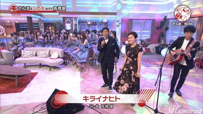 18 明石家紅白 乃木坂46⑫ (1)