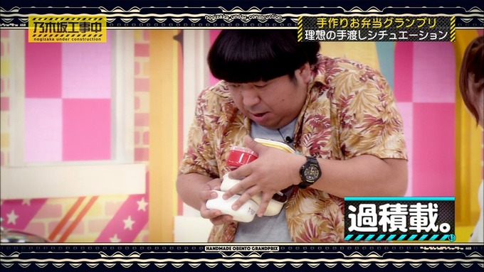 乃木坂工事中 お弁当グランプリ 和田まあや② (21)