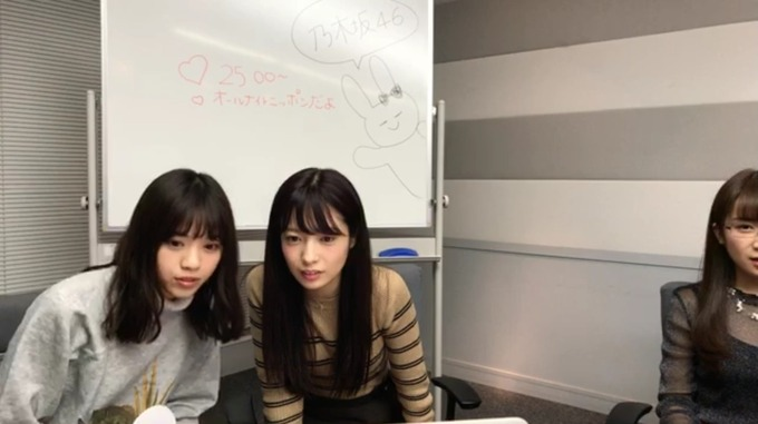 11 ANN乃木坂46 西野 秋元 優里① (104)