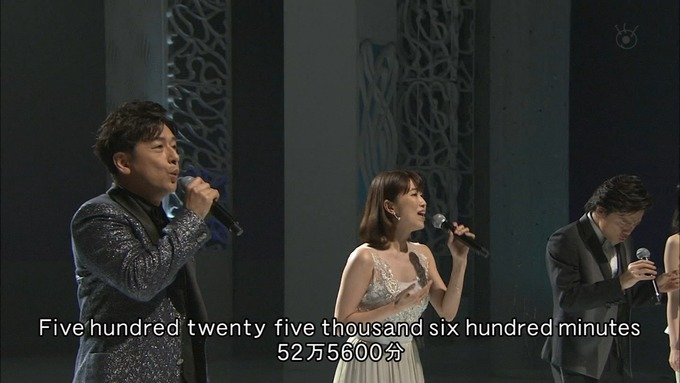 2 MUSICFAIR 生田絵梨花④ (16)