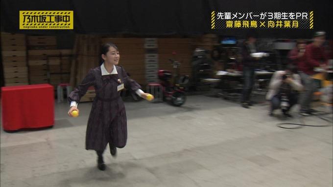 乃木坂工事中 齋藤飛鳥が向井葉月を紹介 (435)