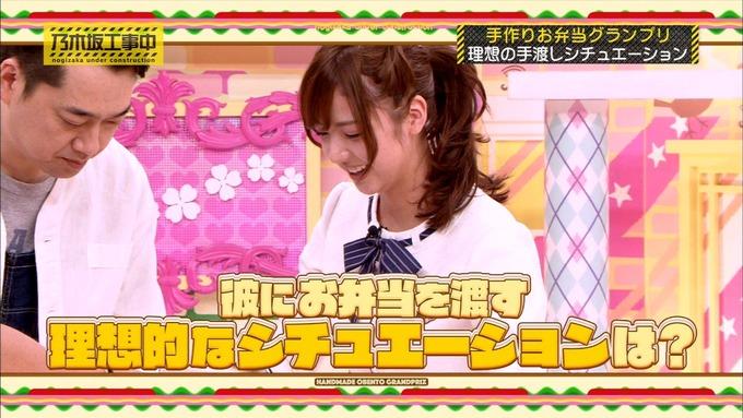 乃木坂工事中 お弁当グランプリ 和田まあや② (3)