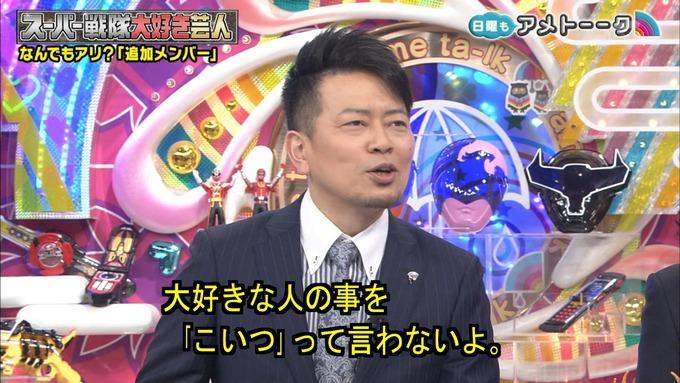 アメトーク 戦隊 井上小百合③ (57)