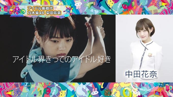 7 東京アイドル戦線 中田花奈 (72)