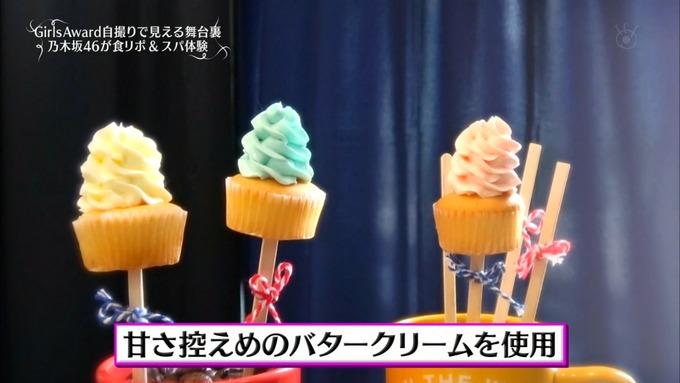 30 めざましテレビ GirlsAward  A (49)