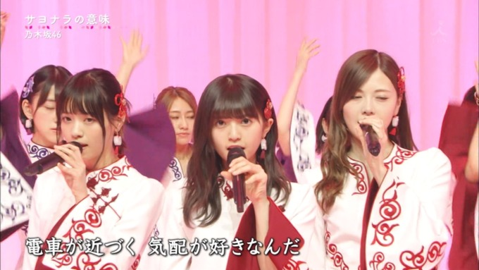 卒業ソング カウントダウンTVサヨナラの意味 (6)